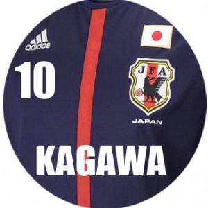 muestra JAPON CONFE CUP